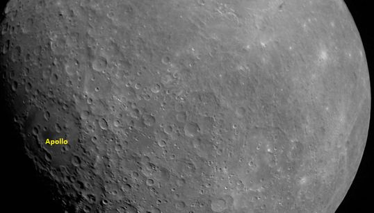 What Chandrayaan-2′s First Photo Of The Moon Tells