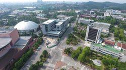 전북대, '논문 공저자로 허위기재' 교수 자녀들 입학 취소