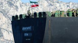 ΗΠΑ: Εφαρμογή κυρώσεων με «επιθετικό» τρόπο για το ιρανικό δεξαμενόπλοιο Adrian