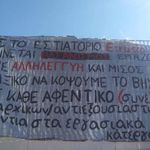 Επίθεση του Ρουβίκωνα στο εστιατόριο του Μποτρίνι στο