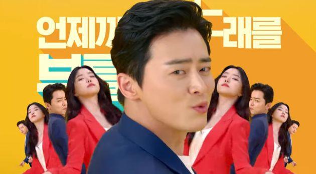 한 달 만에 조회수 1천500만회 기록한 '동원참치' 광고에 유쾌한 반응이 오조오억개 나오고