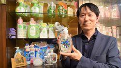 炎上した「ヤシノミ洗剤」の会社。批判を受け止め、大胆な改革を遂げるまで