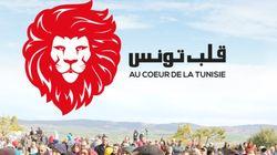 Arrestation de Nabil Karoui: Le parti