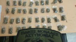 Πλατεία Αμερικής: «Λαϊκή αγορά» ναρκωτικών, στοίβες από 5ευρα και