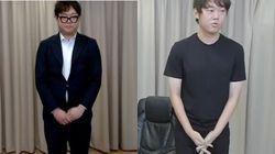 '성희롱 발언 논란' 감스트가 두 달 만에 방송에 복귀하며 한