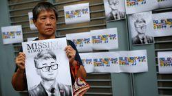 Χονγκ Κονγκ: Ελεύθερος ο εργαζόμενος στο προξενείο της Βρετανίας που είχε συλληφθεί στην