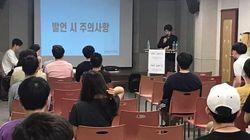 '조국 딸 의혹 진상 규명' 부산대는 촛불집회