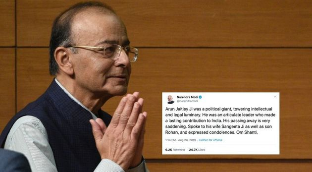 Modi, Mamata To Arvind Kejriwal, What Political Leader Said In Their Tributes To Arun Jaitley