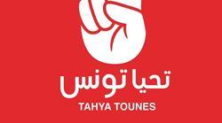 Arrestation de Nabil Karoui:Tahya Tounes dénonce les attaques contre son candidat à la