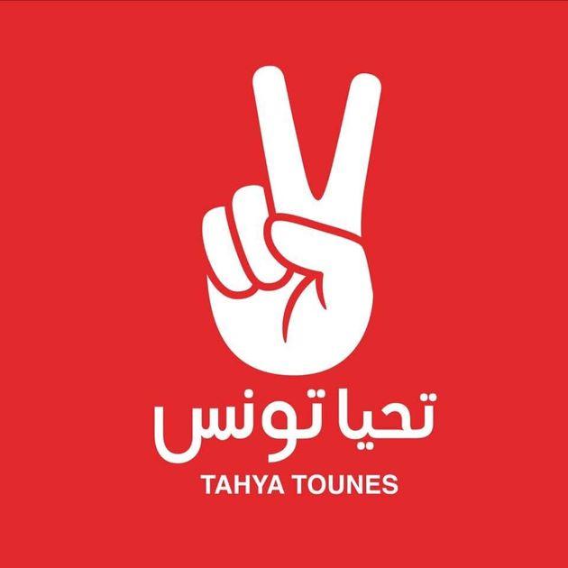 Arrestation de Nabil Karoui: Tahya Tounes dénonce les attaques contre Youssef