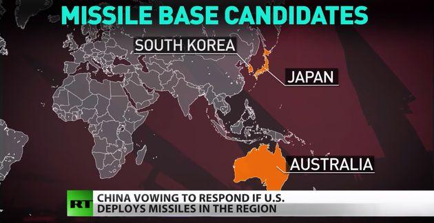 러시아 매체가 '파푸아뉴기니를 한국으로, 뉴질랜드는 일본으로 표기한 지도'에 대해