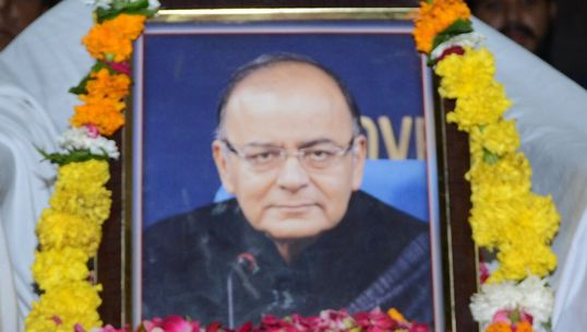 Former Finance Minister Arun Jaitley Cremated With State