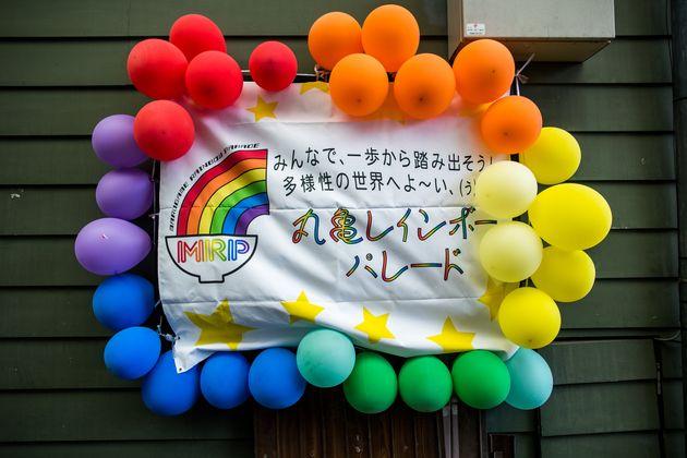 丸亀レインボーパレード
