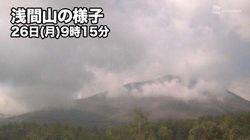 浅間山(噴火警戒レベル2) 活動は小康状態 広い範囲での降灰はなし