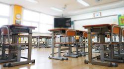 경찰, '의자 빼기' 장난으로 상해 입은 중학생 관련 수사