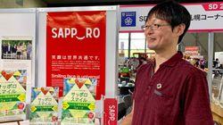 「なんで国連の目標に札幌市が取り組むの?」SDGs先進地、先導した人がいた。