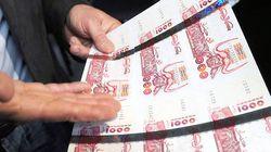 Tentative de mise en circulation de près de 10 millions DA en faux billets déjouée à
