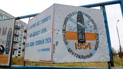 Ρωσία: Εντοπισμός ραδιενεργών ισοτόπων μετά το αινιγματικό στρατιωτικό