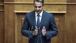 Βουλή: Πλήρη άρση των capital controls ανακοίνωσε ο Κυριάκος