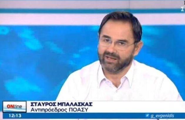 Ε.Δ.Ε. και πειθαρχικός έλεγχος στον Μπαλάσκα για τις δηλώσεις του περί «σκουπιδιών στα
