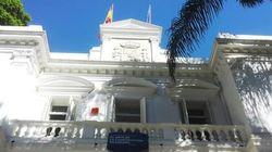 Un congrès sur l'enseignement de l'espagnol au Maghreb à Alger, les 5-6 octobre