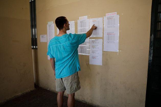 Πανελλήνιες 2019: Οι προβλέψεις για τις βάσεις - Τα αξιοσημείωτα της φετινής
