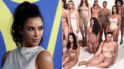 ブランド名「キモノ」が物議をかもしたキム・カーダシアン、新名称を発表