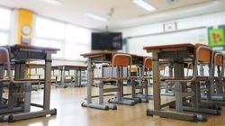 椅子を引くいたずらで、中学生がケガ? 傷害事件の疑いもあるとして韓国で警察が捜査