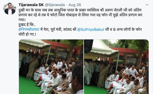 Phone Stolen At Arun Jaitley's Funeral, Patanjali Spokesperson Quotes Badshah Song In Tweet To Delhi