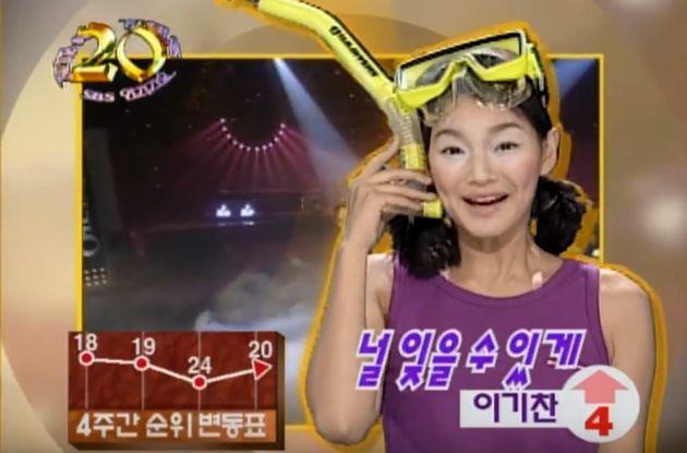 세기말 'SBS 인기가요'를 끝도 없이 볼 수 있는 방법(라이브