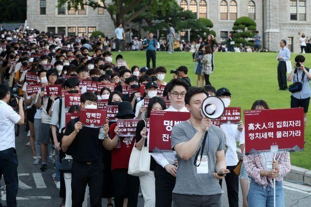 고려대학교 학생들이 23일 오후 서울 성북구 고려대학교 중앙광장에서 조국 법무부 장관 후보자 딸의 입학 비리 의혹에 대한 진상규명을 촉구하며 교내를 행진하고