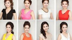FOTOS: las aspirantes a Miss Corea 2013 se parecen