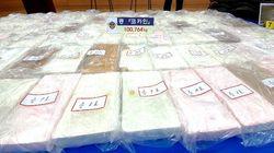 태안항서 3천억원 상당 코카인 든 홍콩 화물선