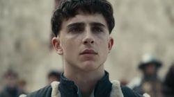 «The King»: Ο Τίμοθι Σαλαμέ υποδύεται τον βασιλιά Ερρίκο Ε' στην νέα ταινία του
