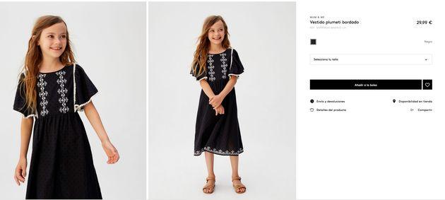 Dónde comprar el vestido que lució la princesa Leonor para visitar al