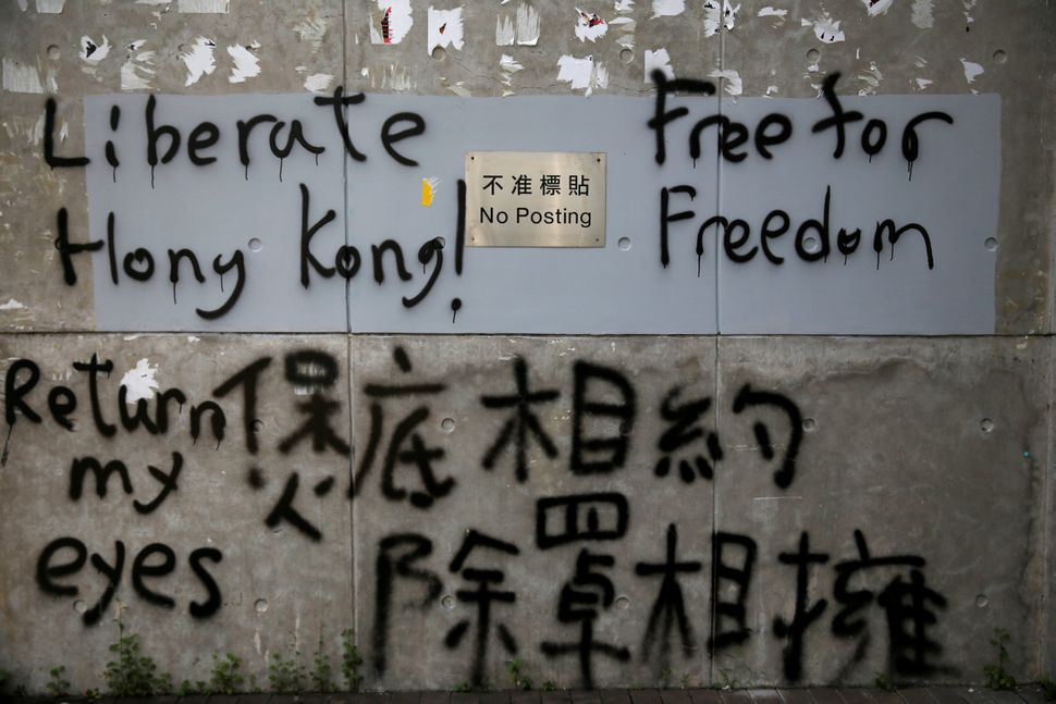 The wall of a building of the Central Government Offices is prayed with slogans in Hong Kong, August 20, 2019.