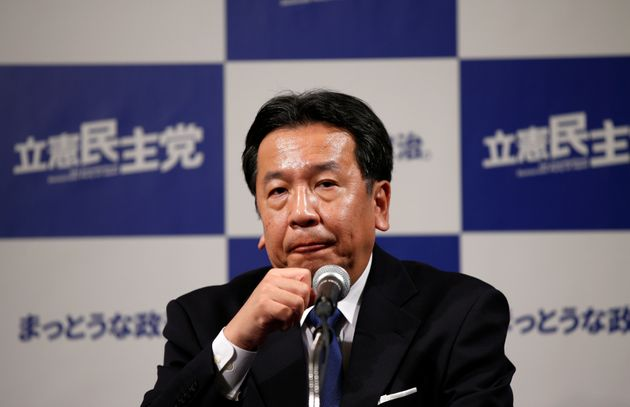 Constitutional Democratic Party of Japan (CDPJ) leader Yukio Edano speaks during a news conference after...