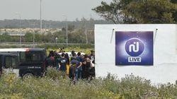 Nessma Broadcast répond aux accusations de la
