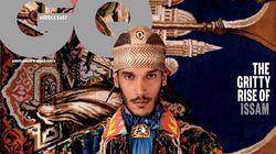 Le rappeur marocain Issam en couverture de GQ Middle