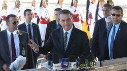 Reunião de países da Amazônia deve excluir Venezuela para discutir políticas para a