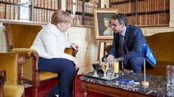 Στο Βερολίνο ο Κυριάκος Μητσοτάκης - Την Πέμπτη η συνάντηση με τη