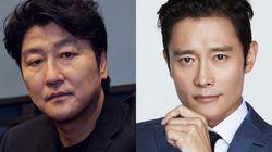 송강호와 이병헌이 영화 '비상선언'에서 다시