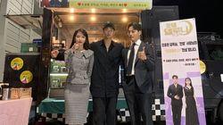 김수현이 '호텔 델루나' 최종회에