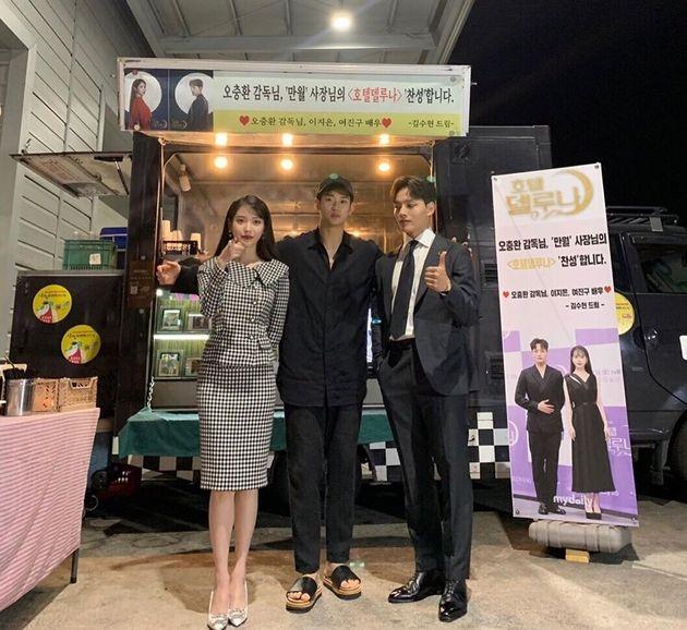 배우 이지은, 김수현,