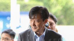 한국당이 조국 청문회 보이콧 결정을