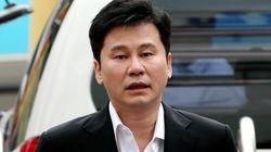 원정도박 의혹 양현석이 경찰 조사에