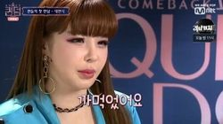 '퀸덤' 제작진이 마지막까지 정체를 숨긴 출연자는 박봄이었다