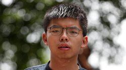 홍콩 우산 혁명의 주역이었던 조슈아 웡이 갑자기