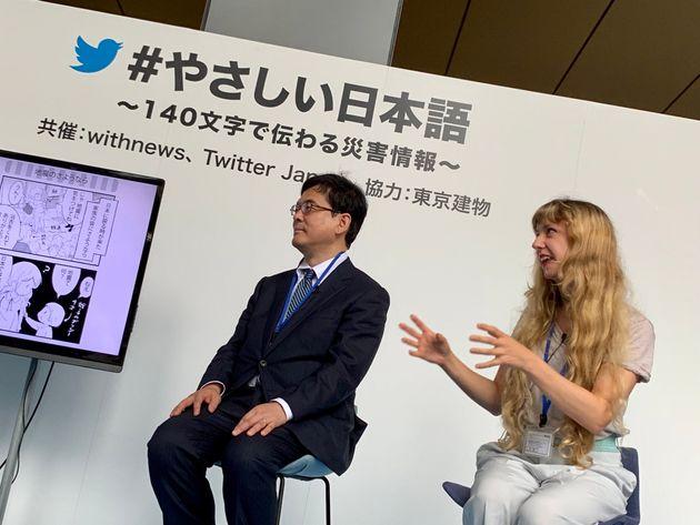 東日本大震災当時のことを振り返るオーサさん。(写真左は、一橋大学教授の庵功雄さん)