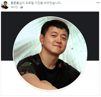 바른미래당이 문재인 대통령 아들 문준용씨를 강하게